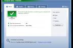 MicrosoftSecurityEssentials2